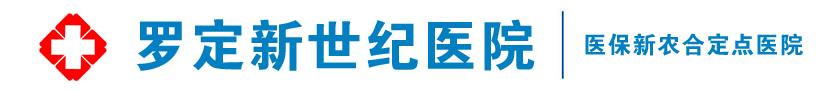 龙8游戏手机网页登录-新版首页
